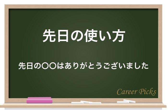 ざいました ありがとう 英語 ご