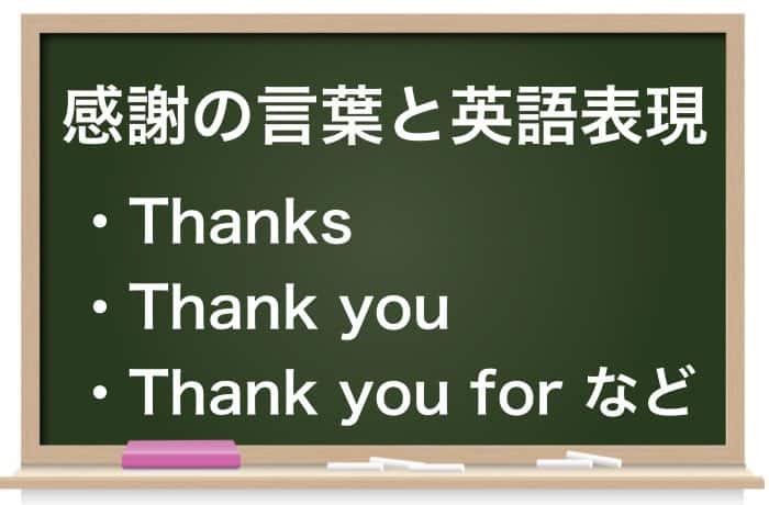 の ない 感謝 言葉 も 感謝が足りないと言われても・・