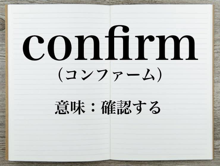 意味 on account of