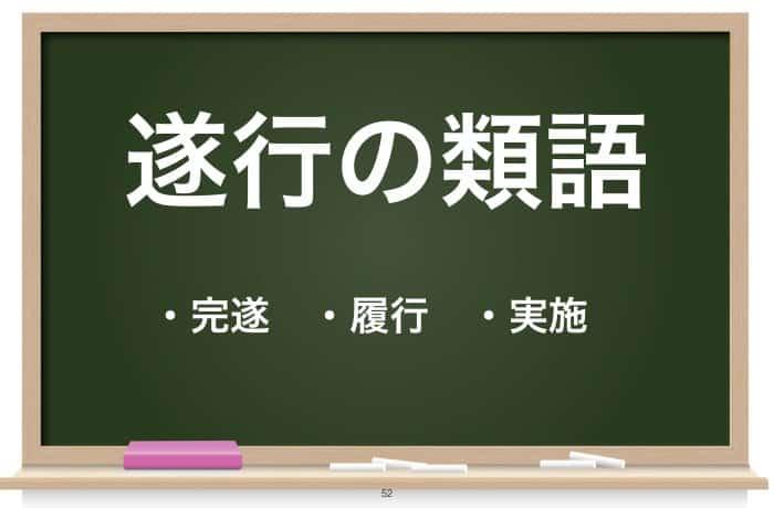 類語 きちんと きちんと使えてる?「よろしくお願いします」の正しい使い方・言い換え表現・類語などを知ろう