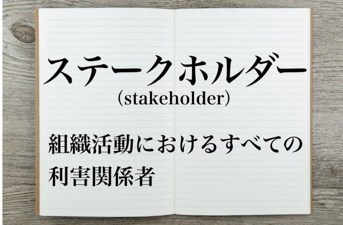 関係 利害 公認会計士法施行令の一部を…:金融庁