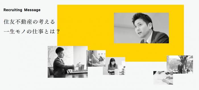 羽田空港・有明プロジェクト 開業企画・運営職
