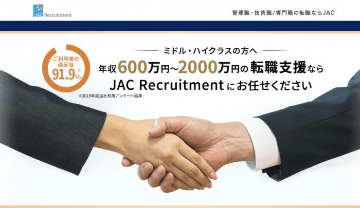 JACrecruitment