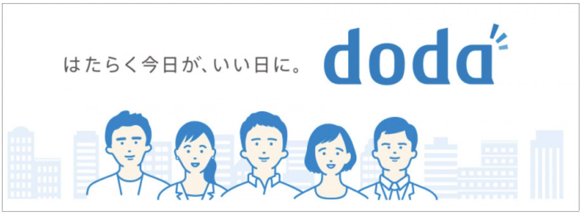 doda.001
