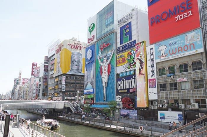 大阪エリアの求人数が多い薬剤師転職サイト
