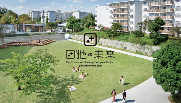 UR都市機構の将来性