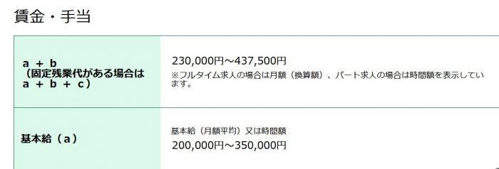 カメラマン 東京 高収入 求人