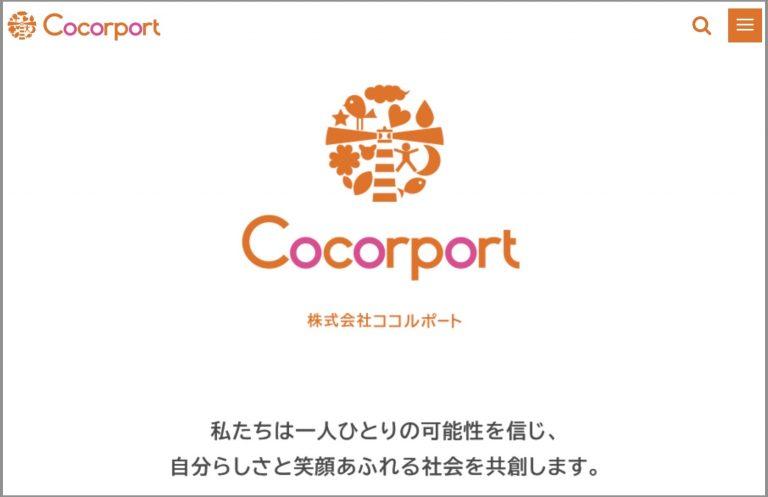 Cocorport