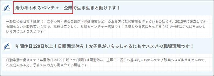 石川県の企業看護師の求人