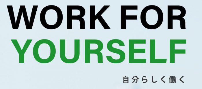 鳥取県に特化「KSA」