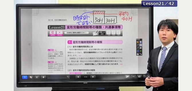 ユーキャン学びオンラインプラス