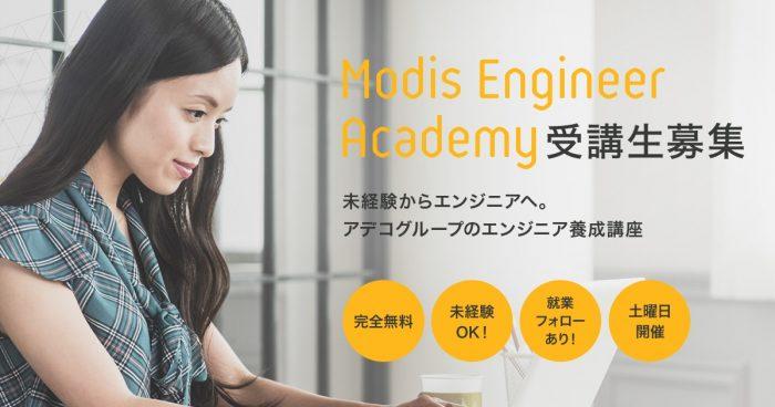 Modis Tech Academy